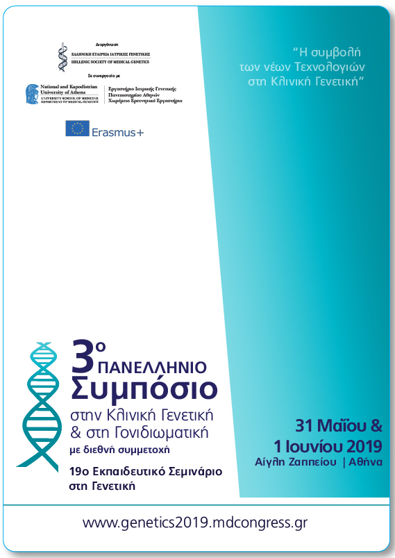 Genetics 2019 mdcongress