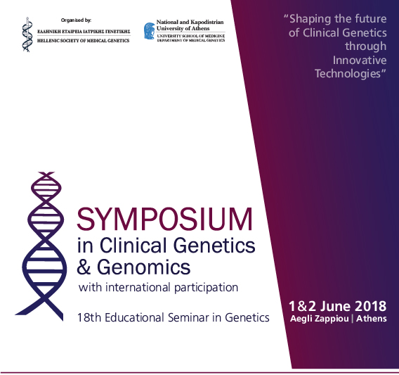 Symposium in Clinical Genetics and Genomics 2018